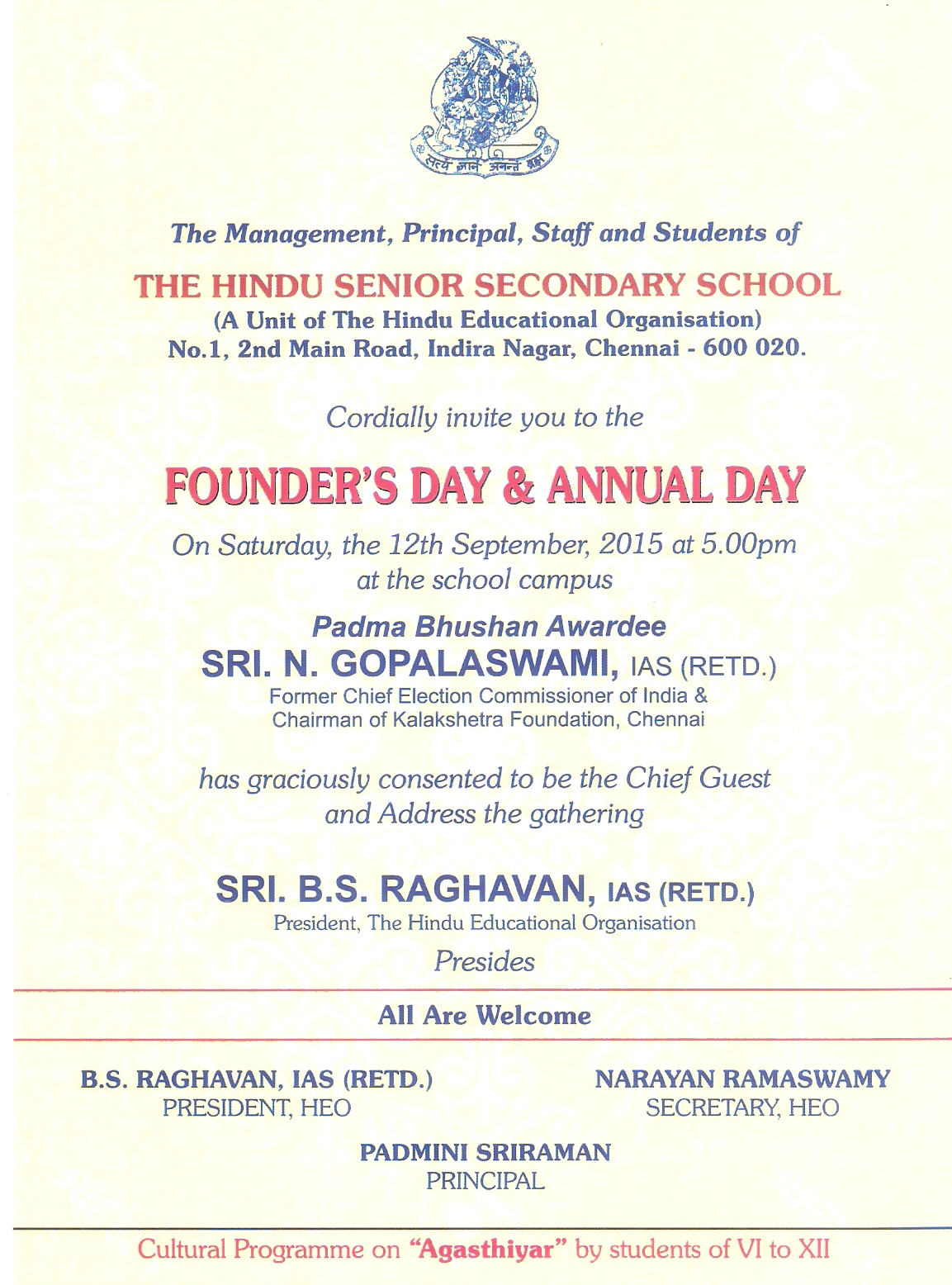 FOUNDER'S DAY & ANNUAL DAY 2015