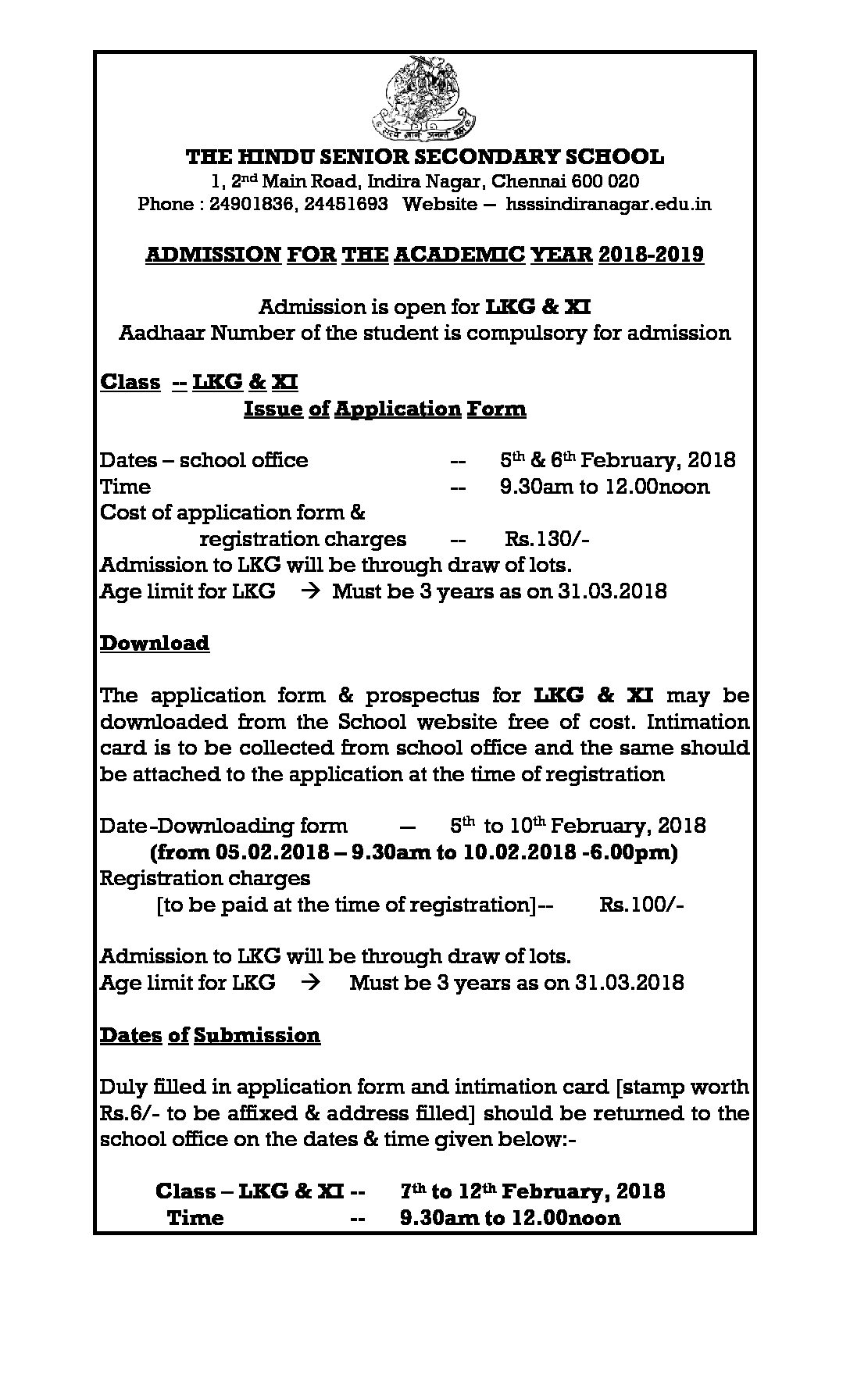 Admission for the Academic year 2018-19