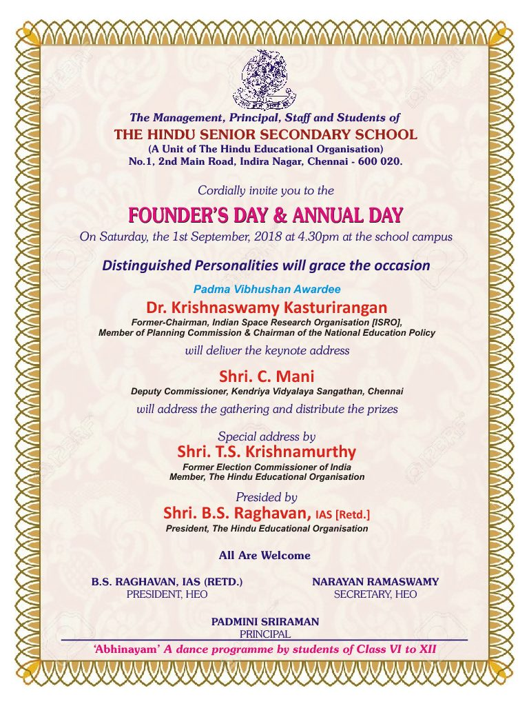 Annual Day Invitation 2018 – 2019