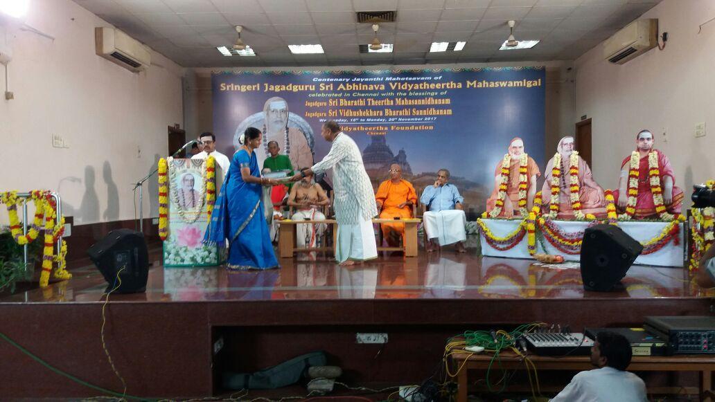 Sri Vidyatheertha foundation