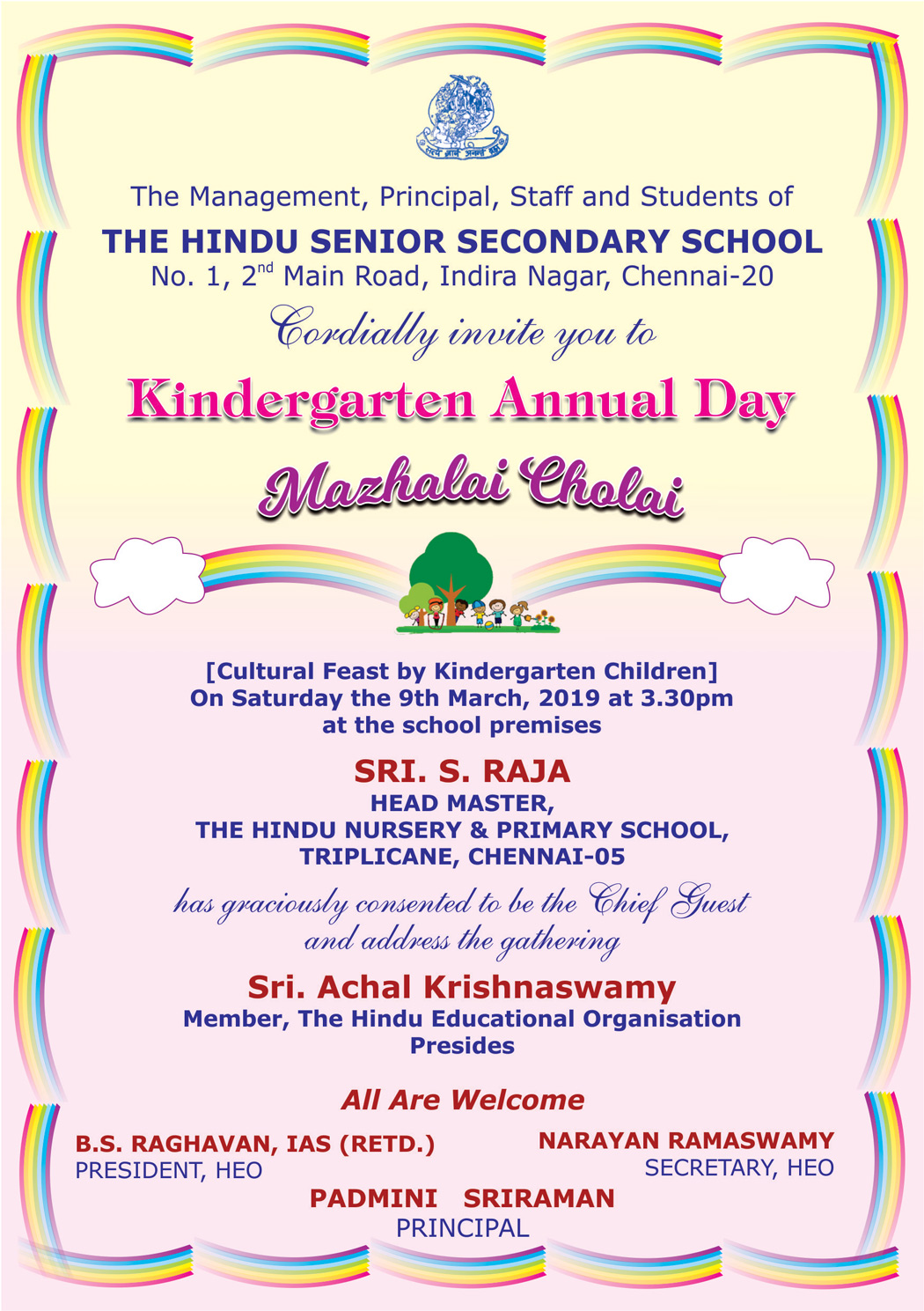 Mazhalai Cholai – KG Annual Day 2018-19