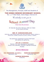 School Annual Day – Bala Kala Kaushalam